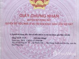 4 Bedrooms House for sale in Ward 3, Lam Dong Bán: Khách sạn, biệt thự, nhà liên kế tại TP. Đà Lạt, Lâm Đồng
