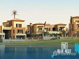 Giza 26th of July Corridor Bamboo Palm Hills 2 卧室 顶层公寓 租