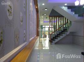平陽省 Dong Hoa Bán nhà sổ riêng 1 trệt 2 lầu mới xây đường Thống Nhất, Dĩ An, liền kề làng đại học 4 卧室 屋 售