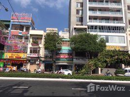 芹苴市 Hung Loi Bán nhà 3 lầu mặt tiền đường 30/4, Phường Xuân Khánh, thuận lợi mua bán, kinh doanh 开间 屋 售