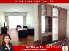 ဗိုလ်တထောင်, ရန်ကုန်တိုင်းဒေသကြီး 1 Bedroom Condo for rent in Star City Thanlyin, Yangon တွင် 1 အိပ်ခန်း ကွန်ဒို ငှားရန်အတွက်