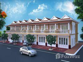2 Bedrooms Property for sale in Preaek Anhchanh, Kandal Borey Vimean Phnom Penh Ratanak Mungkul