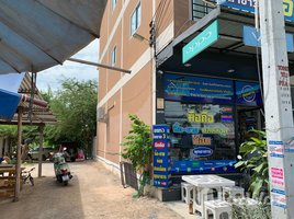 N/A Property for sale in Nong Pla Lai, Pattaya 310 sqw Land Bangkok-Pattaya Rd. for Sale