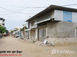 N/A Property for sale in Stueng Mean Chey, Phnom Penh ដីសម្រាប់លក់
