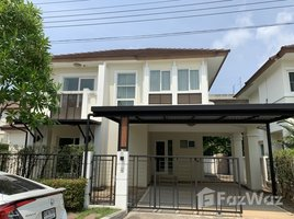 4 Bedrooms Property for sale in Lat Krabang, Bangkok The Centro Onnut-Wongwaen