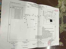 平陽省 Thoi Hoa Gia đình cần bán gấp lô đất MT QL13 DT 1700 m2 giá chỉ 3,5 triệu/m2. LH: +66 (0) 2 508 8780 N/A 土地 售