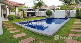 Available Units at Namphung Phuket