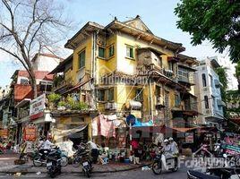 N/A Land for sale in Hung Thang, Quang Ninh Bán đất xây khách sạn tại Hùng Thắng, giá rẻ nhất, Cái Dăm, Phường Bãi Cháy, cách trung tâm 1 km