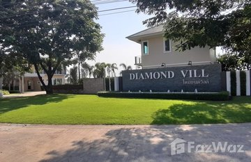 Diamond Ville Salaya in Sala Ya, Nakhon Pathom