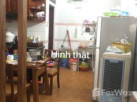 胡志明市 Ward 13 NHÀ THUÊ NGUYỄN XÍ 4,5 x17 trệt 2lầu ,5pn 6wc giá: 20tr\th 5 卧室 屋 租