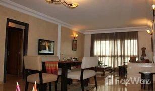 2 غرف النوم شقة للبيع في NA (Moulay Youssef), الدار البيضاء الكبرى Bel appartement a la Vente