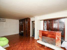 Alexandria Apartment for sale 300 m Miami (45 St.) 2 卧室 住宅 售
