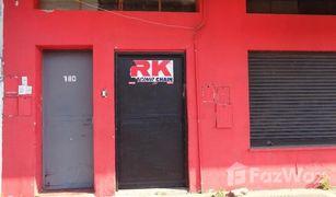 1 Habitación Apartamento en venta en , Chaco AV HERNANDARIAS al 700