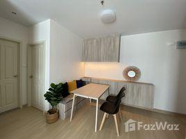 2 Schlafzimmern Wohnung zu vermieten in Bang Kapi, Bangkok Supalai Veranda Rama 9