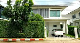 Available Units at Perfect Place Pattanakarn - Srinakarindra