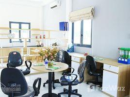 Studio Nhà mặt tiền bán ở An Điền, Bình Dương Bán shophouse vị trí đẹp, giá rẻ Oasis City ngay Đại học Việt Đức, LH 0945.706.508