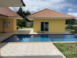 2 chambres Villa a vendre à Phak Khuang, Uttaradit 5 Rai Land Plot with Villa For Sale in Uttaradit
