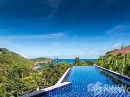 2 ห้องนอน วิลล่า ขาย ใน เกาะพะงัน, เกาะสมุย Stunning Haad Tong Lang Pool Villa