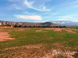 Marrakech Tensift Al Haouz Na Menara Gueliz terrain titré N/A 土地 售