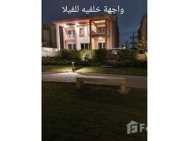 Cairo North Investors Area Cairo Festival City 6 卧室 别墅 租