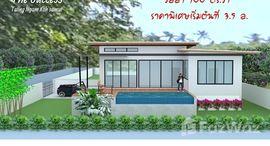 Available Units at The Success Villas Taling Ngam