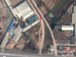 N/A Property for sale in Ban Pet, Khon Kaen Land For Sale