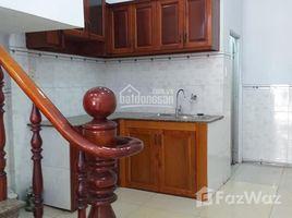 3 Bedrooms House for sale in Binh Hung Hoa A, Ho Chi Minh City Bán nhà Tân Kỳ Tân Quý, hẻm xe hơi, DT: 3,2x8m