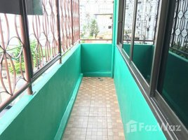 4 Bedrooms Townhouse for sale in Huai Khwang, Bangkok Towehome For Sale 4.5 storey
