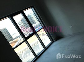1 Bedroom Apartment for sale in MAG 5, Dubai MAG 505