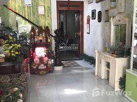 Studio Nhà mặt tiền bán ở Chánh Nghĩa, Bình Dương Nhà trệt lầu mặt tiền đường D5 KDC Chánh Nghĩa, TP Thủ Dầu Một, DT 5x38m. Giá 7,2 tỷ
