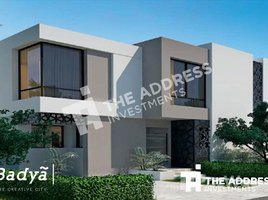 Al Jizah 10% مقدم واستلام بنت هاوس متشطب بالكامل بالم هيلز 4 卧室 顶层公寓 售