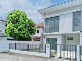 3 Bedrooms House for sale in Ban Mai, Nonthaburi Pruksa Ville 65