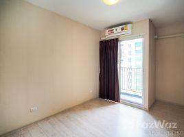 巴吞他尼 Khlong Nueng Plum Condo Park Rangsit 2 卧室 公寓 售