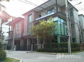 3 Bedrooms House for rent in Phlapphla, Bangkok Soul Ekamai Ladprao