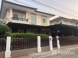 4 Bedrooms House for sale in Thung Khru, Bangkok Natura Rama 2-Wongwaen Prachauthit