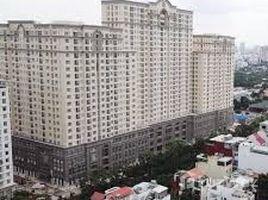 胡志明市 Binh Hung Sài Gòn Mia 1 卧室 公寓 租