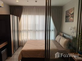 1 Bedroom Condo for rent in Bang Kraso, Nonthaburi The Politan Aqua