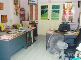 2 Bedrooms Property for sale in Khlong Song Ton Nun, Bangkok Baan Poonsinthani 1