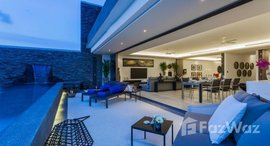Available Units at The Residences Overlooking Layan