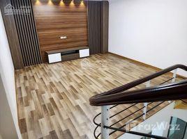 4 Phòng ngủ Nhà mặt tiền bán ở Định Công, Hà Nội Bán nhà Định Công Thượng, Hoàng Mai, 36m2, 3.2m mặt tiền 5 tầng, giá 2 tỷ
