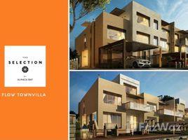 4 غرف النوم تاون هاوس للبيع في , الاسكندرية Almaza Bay