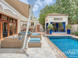 7 Bedrooms Villa for sale in Desert Leaf, Dubai Desert Leaf 6