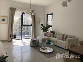 1 Bedroom Property for sale in Al Zahia, Sharjah Al Zahia 1