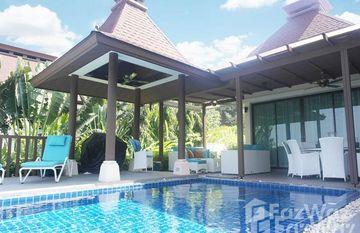 Panorama Pool Villas in Pak Nam Pran, Hua Hin