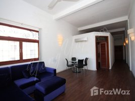 2 Bedrooms Apartment for sale in Chey Chummeah, Phnom Penh Other-KH-57284