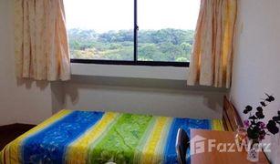 1 Bedroom Apartment for sale in Siglap, East region Siglap Road
