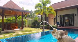 Available Units at Two Villas Kok Yang-Rawai