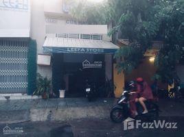 胡志明市 Ward 3 Bán nhà mặt tiền đường 14, Phường 3, Bình Thạnh 开间 屋 售
