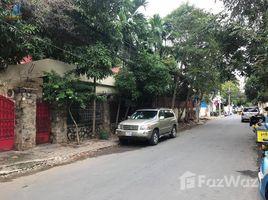 Studio Property for sale in Boeng Keng Kang Ti Bei, Phnom Penh Villa & Land For Sale in BOENG KENG KONG I, 1100 sqm, $11 Millions ផ្ទះវីឡា និង ដីសំរាប់លក់នៅបឹងកេងកង១, 1100 ការេ, $11 លានដុល្លា