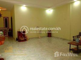 4 Bedrooms Villa for rent in Boeng Kak Ti Muoy, Phnom Penh 03 Bedrooms Villa Good For Residential/Organization In Tuol Kork Area, 1600$/month